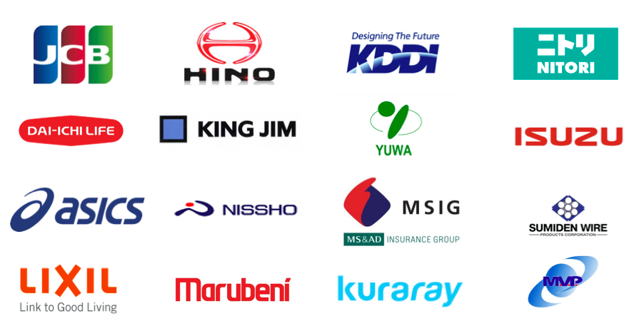 500+ Japanese companies are using